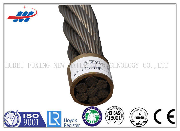 Anti Rotation Ungalvanized Steel Wire Rope 6x19 Fiber Core For Crane